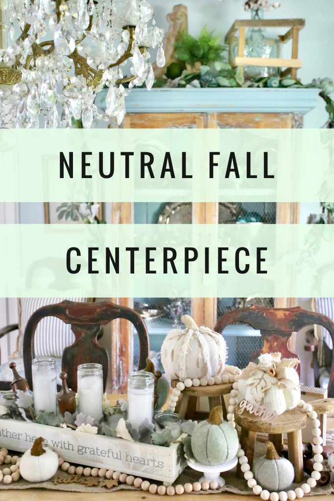 Pinterest ready pin for neutral decor